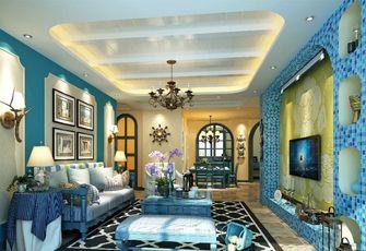 120平米地中海风格客厅装修案例