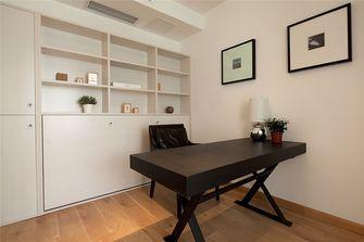 140平米三室两厅其他风格书房装修图片大全