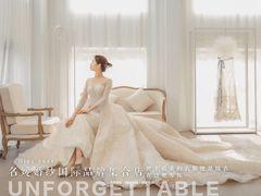 名媛婚纱国际品牌集合店