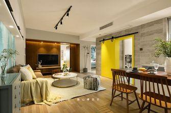 100平米三室一厅北欧风格客厅图片