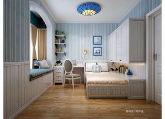 60平米地中海风格儿童房装修图片大全