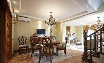 豪华型140平米四室三厅东南亚风格餐厅效果图