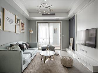 100平米三宜家风格客厅设计图