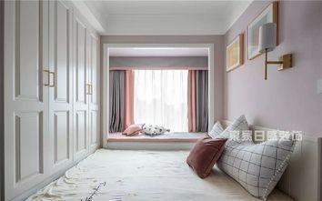 120平米三室一厅美式风格书房图