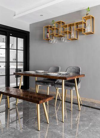 5-10万90平米三室一厅现代简约风格餐厅图片