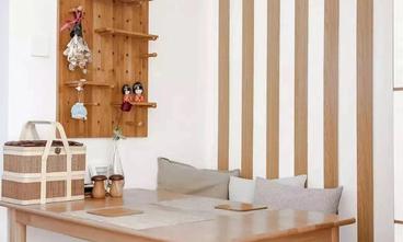 40平米小户型日式风格餐厅装修案例