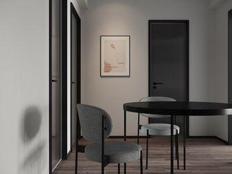 50平米公寓混搭风格餐厅设计图