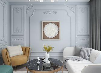 70平米法式风格客厅装修案例