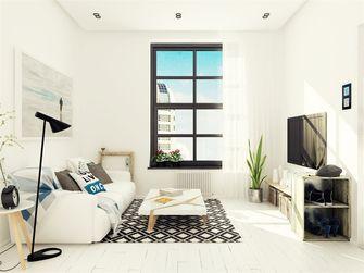 30平米小户型其他风格客厅装修效果图