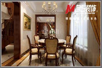 豪华型140平米复式欧式风格餐厅图片大全