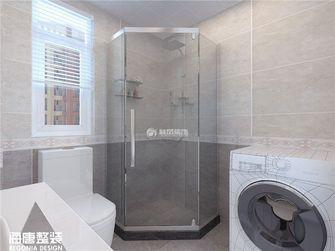 140平米四室两厅其他风格卫生间图片大全