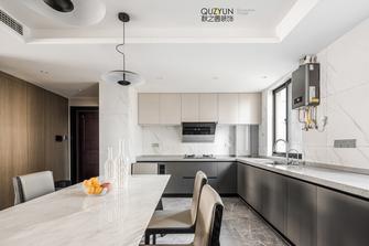 140平米四室一厅现代简约风格厨房图片大全