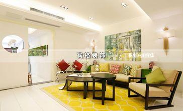 15-20万140平米三室四厅混搭风格客厅装修图片大全