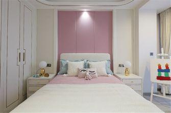 90平米一室一厅欧式风格儿童房装修效果图