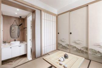 120平米公寓中式风格卫生间欣赏图