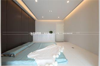 140平米四室四厅现代简约风格卧室图片