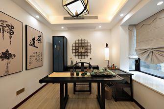 130平米四室两厅其他风格书房设计图