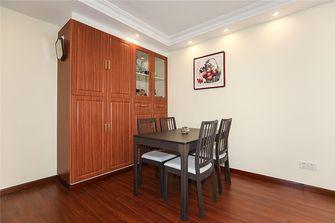 60平米一室一厅中式风格餐厅效果图