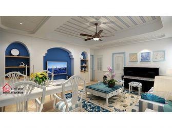80平米四室一厅地中海风格客厅装修案例