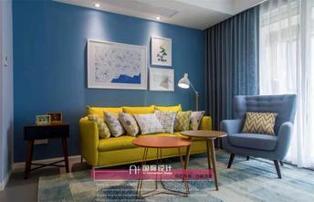 90平米其他风格客厅效果图