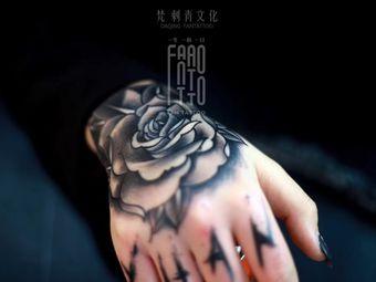 大庆纹身梵刺青