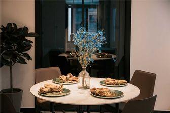 110平米三室一厅其他风格餐厅装修案例