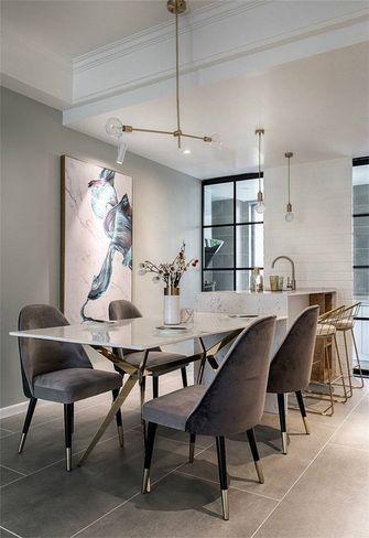 120平米三室两厅其他风格餐厅效果图