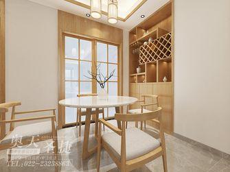 90平米三室一厅日式风格餐厅图片