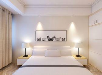 80平米三现代简约风格客厅效果图
