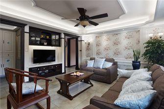 130平米混搭风格客厅设计图