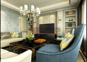 140平米三室两厅欧式风格客厅沙发装修案例