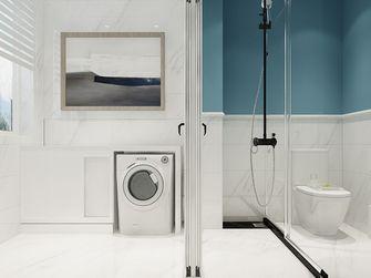 130平米三法式风格卫生间图片