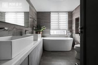 豪华型140平米四室两厅现代简约风格卫生间设计图