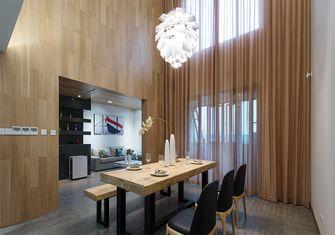 120平米三室两厅欧式风格餐厅装修案例