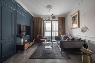100平米法式风格客厅图片