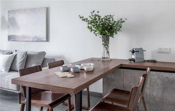 90平米三室三厅北欧风格餐厅图片