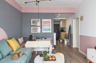 60平米一室两厅混搭风格餐厅图片