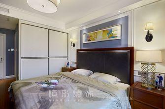 豪华型130平米三室两厅新古典风格卧室装修图片大全