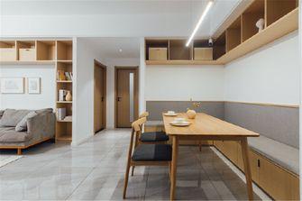 130平米三室两厅日式风格餐厅图