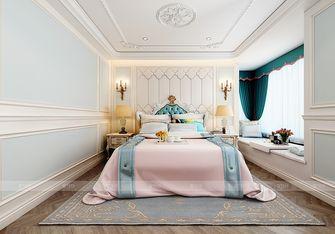 130平米三室两厅法式风格儿童房装修图片大全
