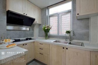 15-20万120平米三室两厅美式风格厨房装修图片大全