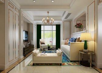 100平米三室两厅美式风格客厅图片