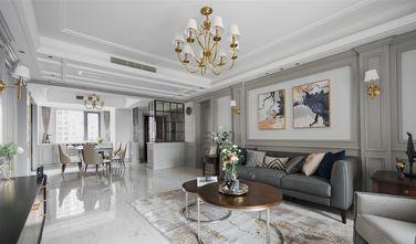 140平米四室四厅美式风格客厅装修效果图