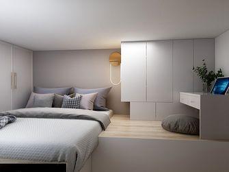 30平米小户型北欧风格卧室效果图