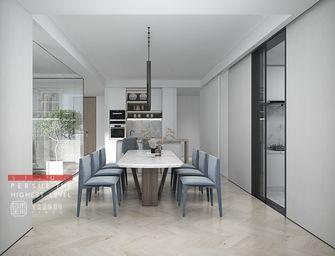 豪华型140平米四室四厅现代简约风格餐厅装修图片大全