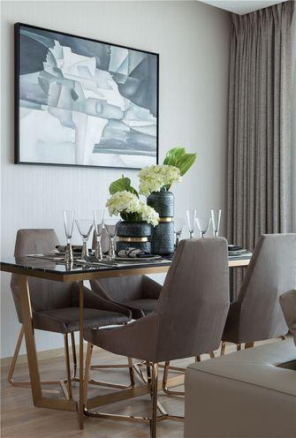 120平米四室一厅现代简约风格餐厅欣赏图