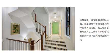 15-20万140平米别墅美式风格楼梯图