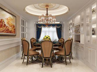 140平米三室三厅欧式风格餐厅装修图片大全