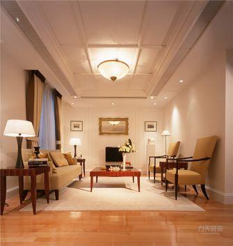 130平米新古典风格客厅装修效果图