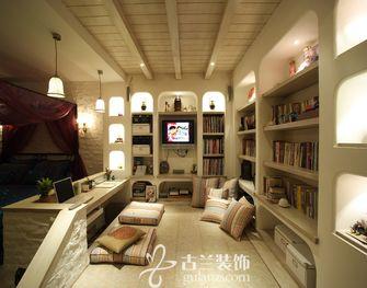 50平米小户型地中海风格书房图